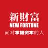 New Fortune HD