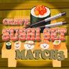 渴望寿司组第3场