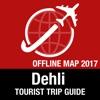 Dehli 旅遊指南+離線地圖