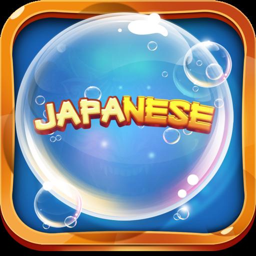 Японский Bubble Bath