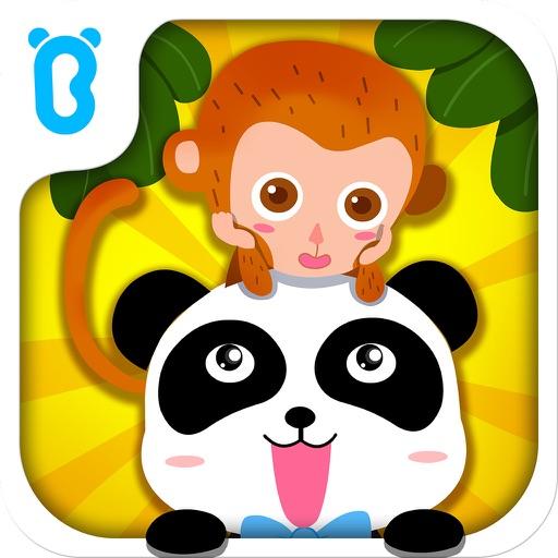 حديقة الحيوانات - العاب تعليم الحيوانات للأطفال