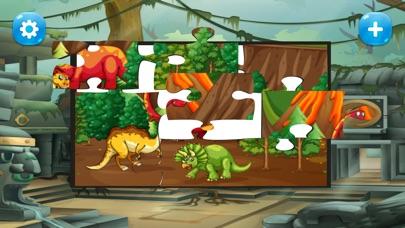 子供のためのゲームを学ぶ恐竜のジグソーパズル 幼児向け無料ゲームのスクリーンショット4