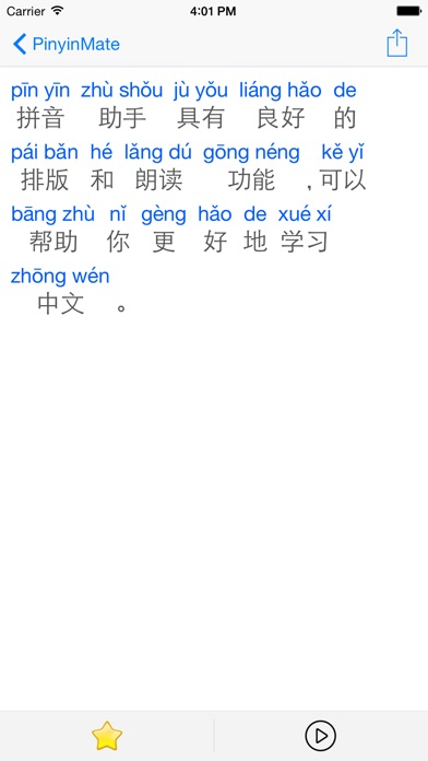 PinyinMate Pro - Learn Chinese pronunciation Screenshots