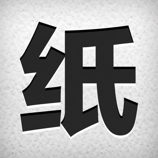 【精美<font color=