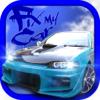 Fix My Car Pic Editor – Customization and Tuning