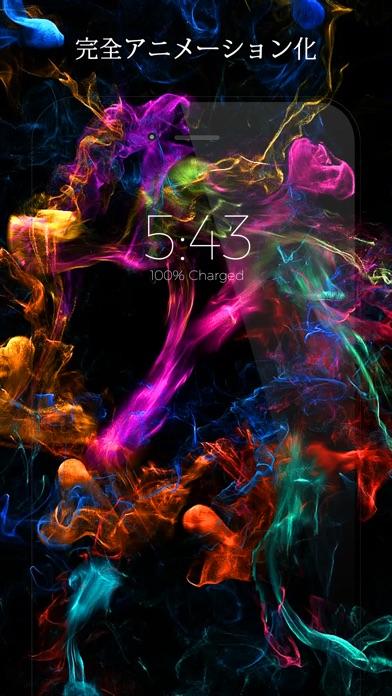 Nebula - Live Wallpapers screenshot1