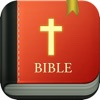 Bible Study - audio books: daily bible verse