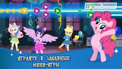 MY LITTLE PONY: Магия Принцесс Скриншоты5
