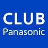CLUB Panasonic (クラブパナソニック)