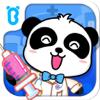 الطبيب الصغير - مشفى الباندا - دكتور الاطفال