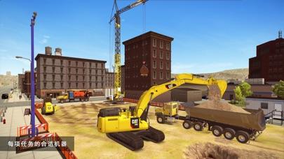Construction Simulator 2