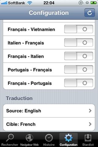 French Dictionaries screenshot 1