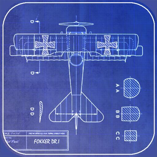 航空機認識クイズ