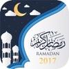 ラマダンカレンダー2017 - イフタル、スフアータイミング