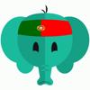 Aprende a Hablar Portugués - Curso De Portugués Wiki