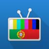 Televisão Portuguesa - PT