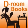 D-room Books