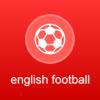English Football 2017-2018 Icon