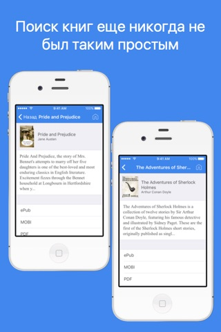 TotalReader - ePub, DjVu, MOBI, FB2 Reader screenshot 4