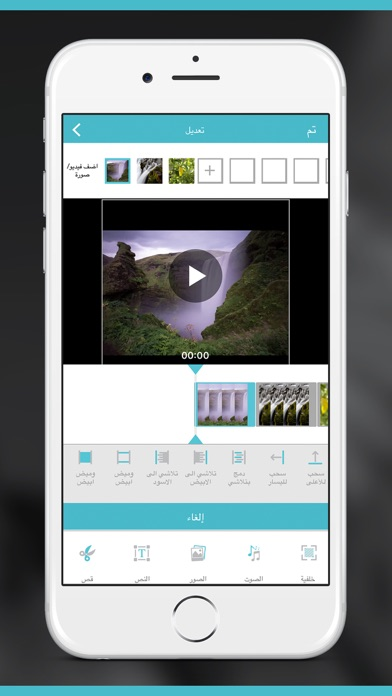 برنامج تصميم الفيديو و الكتابةلقطة شاشة3