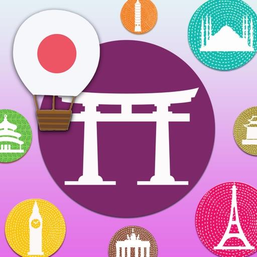 Apprendre le japonais avec FlashCard bébé cours