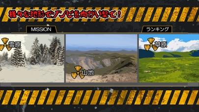 バイオ・バザール3 screenshot1