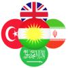Rebin Dict (English-Kurdish-Arabic-Farsi-Turkish)