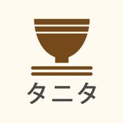 タニタ社員食堂レシピ