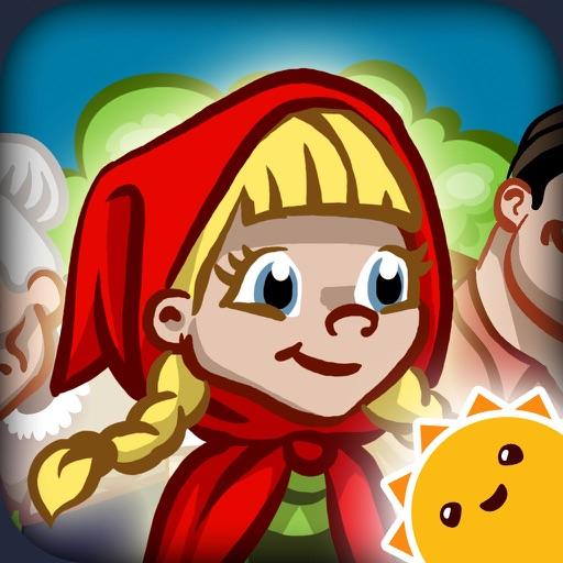 【儿童读物】格林童话之小红帽