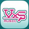 VxS 音楽 - 音楽 無制限で聞き放題 音楽