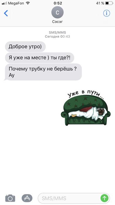 Студент СГЮАСкриншоты 3