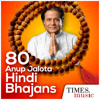 80 Anup Jalota Hindi Bhajans Wiki