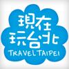Travel Taipei