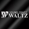 サウンドクラフトワルツ 公式アプリ Wiki