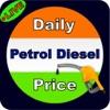 Petrol Diesel Rate Live