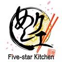 Meshi Quest - Five-star Kitchen -