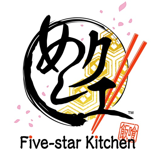 Meshi Quest - Five-star Kitchen -