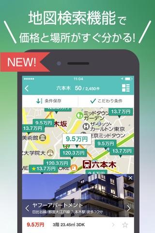 Yahoo!不動産 screenshot 2