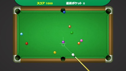 Pocket Billiards screenshot 3