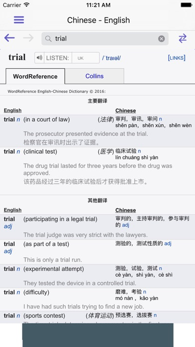 Wordreference dictionary on the app store iphone screenshot 4 negle Image collections