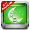 Islamic Calendar: Ramadan 2017 Prayer time, Athan