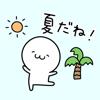Summer Shiratama