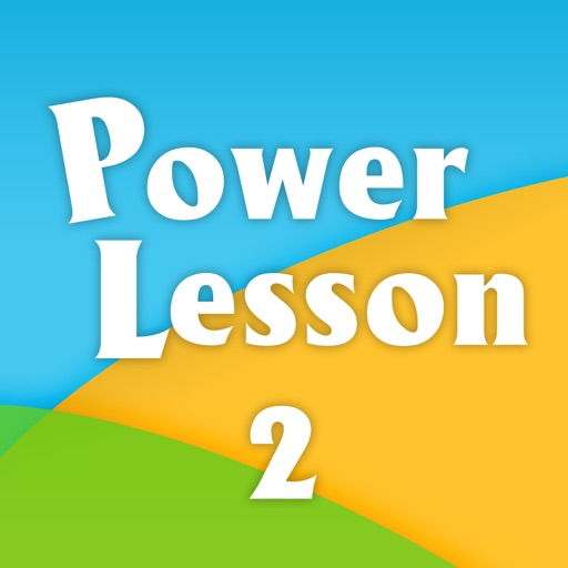 PowerLesson 2 images