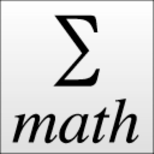 理科計算器 Eigenmath    for Mac
