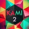 KAMI 2 앱 아이콘 이미지