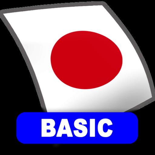 基础日语教学卡片 Japanese FlashCards BASIC for 游戏