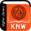 KNW Digital Library Wiki
