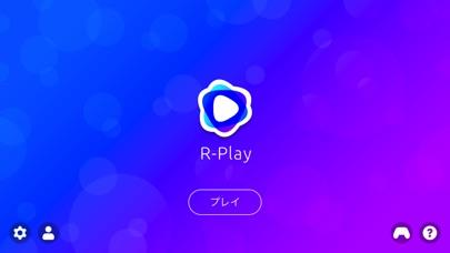 R-Play - PS4向けリモートプレイのスクリーンショット1