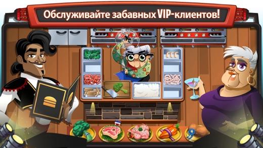 Cooking Dash Pc Game  Full Version