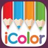 Colouring games iColour